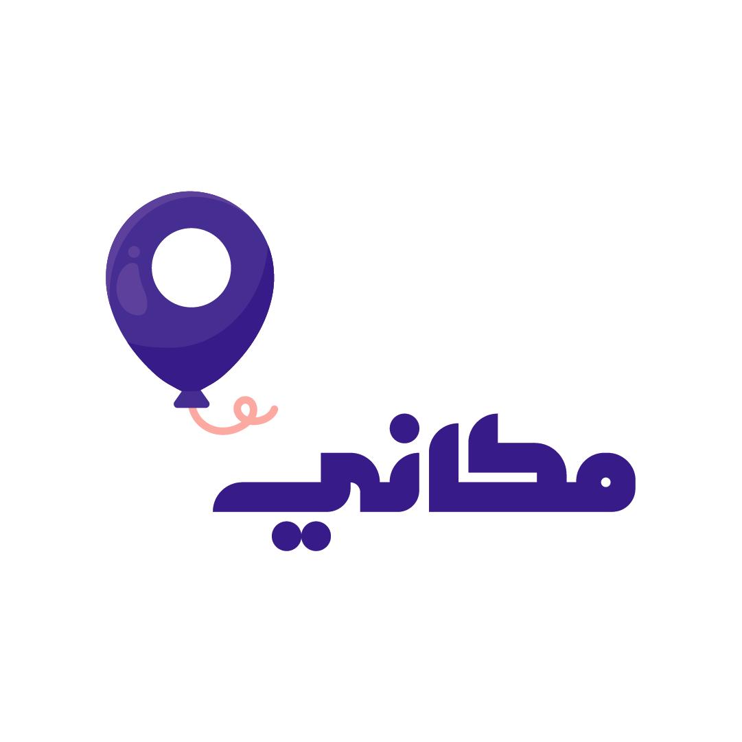 ShopGo-Logo