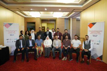 """""""بدار"""" للريادة المجتمعية تشارك بالمؤتمر التنسيقي الأول للمؤسسات الريادية العربية في تركيا"""